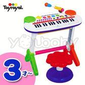 樂雅 Toyroyal (新)學習電子琴