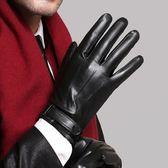 觸屏男士手套冬季皮手套男加絨加厚保暖防風防水騎摩托車騎行手套  莉卡嚴選