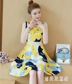 夏天連身裙2020新款女裝高貴時尚夏季顯瘦流行氣質夫人無袖洋裝潮 yu13872『寶貝兒童裝』