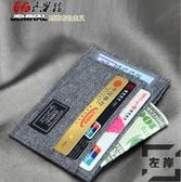 帆布簡約錢夾卡包超薄零錢駕照卡片包一體錢包卡夾【左岸男裝】