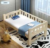 實木嬰兒床帶護欄