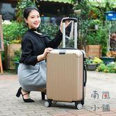行李箱拉桿萬向輪旅行箱包密碼箱子【南風小舖】