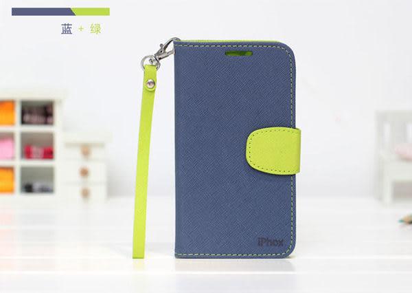 note2 免運 iphox i9500 S4 I9300 S3  Sony L36i  iPhone5 HTC One M7  note2 7100保護套 LT36i手機套 L36i 支架皮套