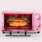 tb101迷你烤箱 多功能全自動小電烤箱家用宿舍烘焙烤箱 qf24632【pink領袖衣社】