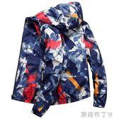 外套男春秋韓版潮流學生夾克上衣帥氣薄款修身潮牌迷彩連帽運動男 焦糖布丁