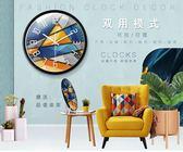 鐘表掛鐘客廳創意現代時鐘石英鐘表掛表臥室靜音個性大號壁鐘 森活雜貨