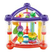嬰幼兒益智早教玩具智立方智慧屋多孔認知1-2-3歲寶寶兒童玩具 聖誕歡樂購免運