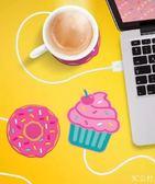 USB保溫杯墊 CUPCAKE水杯加熱碟 電腦USB咖啡保溫杯墊