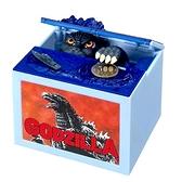 日本正版 哥吉拉 偷錢存錢筒 電動存錢筒 Godzilla