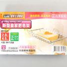 台灣製【YI SHUIN】免釘免鑽#304不鏽鋼香皂架內附無痕掛勾--超值品