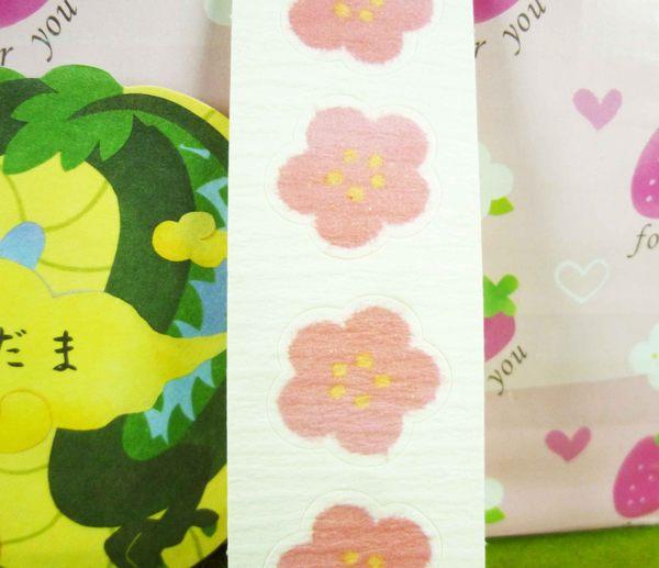 【震撼精品百貨】龍~造型紅包袋組~黃【共1款】