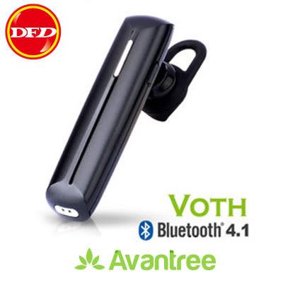 Avantree Voth 商務藍牙4.1耳機 藍芽耳麥 公司貨