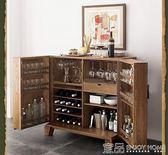 紅酒櫃  實木紅酒櫃美式榆木洋酒水櫃廚房餐邊櫃歐式收納櫃客廳復古儲藏櫃 Igo免運