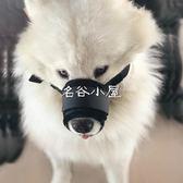 狗嘴套狗狗用品嘴罩寵物狗罩