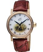 Ogival 愛其華 百年紀念琺瑯拾穗晶鑽機械腕錶 388A1550.03MR