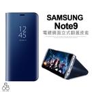 電鍍 鏡面 三星 Note9 N960 6.4吋 翻蓋 手機殼 智能皮套 休眠 硬殼 透視 支架 保護套 手機套