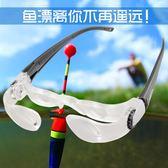 悅鷹釣魚望遠鏡輕便頭戴眼鏡式高清倍放大看漂望遠鏡眼睛拉近10 范思蓮恩