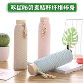 聖誕回饋 日系原宿清新隔熱玻璃杯女韓國可愛防燙杯子創意個性潮流隨手杯