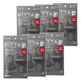 《日本製》PITTA MASK 高密合可水洗口罩-灰黑 (一包3片入)*6包  ◇iKIREI
