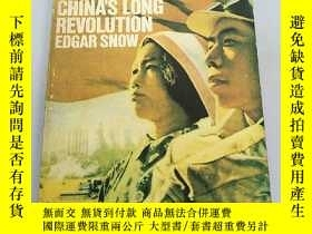 二手書博民逛書店CHINA S罕見LONG REVOLUTION EDGAR S