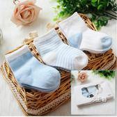 兒童襪子3雙禮盒裝新生兒襪子0-12月春夏秋嬰兒棉質寶寶棉質小孩兒童棉襪(免運)