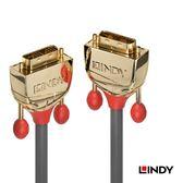 ◤大洋國際電子◢ LINDY 林帝 GOLD LINE DVI-D單鍊結 公 TO 公 傳輸線 15M 36216