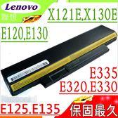 LENOVO 電池(保固最久)-IBM 聯想  X121E電池,E120電池,E125,E130電池,E135,E145,42T4961,42T4959,35+,84+