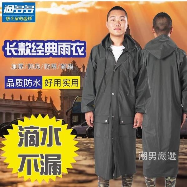 防水徒步登山雨披加大寬加厚成人連身雨衣男女戶外釣魚加長版帶袖L-2XL