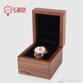 弘藝堂創意手錶盒木質錶盒收納盒木制收藏盒包裝盒便攜 生日禮物  YXS新年禮物