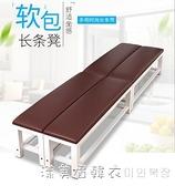 健身房長條凳子軟包床尾凳更衣室沙發凳試換鞋凳現代簡約長凳NMS【美眉新品】