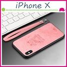Apple iPhoneX 5.8吋 布紋背蓋 復古風手機殼 招財貓保護殼 全包邊手機套 麋鹿保護殼 掛繩腕帶 軟殼