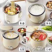 電熱飯盒電飯盒可插電加熱保溫飯盒三層大容量2-3人不銹鋼自動蒸飯器 igo蘿莉小腳ㄚ