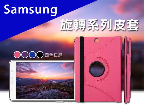 【AB743】 三星 Galaxy Tab S2 8.0 T710 T715 T719c 保護皮套 TabS2 8吋 皮套 保護套 保護殼