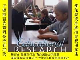 二手書博民逛書店Educational罕見Research: Fundament