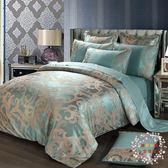 交換禮物-棉質歐式貢緞提花全棉四件套婚慶床單被套床上用品1.8/2.0m床XW