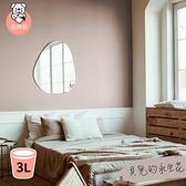 【dHSHOP】dH風格油漆 3公升 貝兒的永生花_米紅 牆面乳膠漆 限量聯名品牌款 虹牌油漆