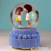 浪漫情侶情人節創意音樂水晶球自動飄雪彩燈八音盒女生日禮物 xy5653【艾菲爾女王】