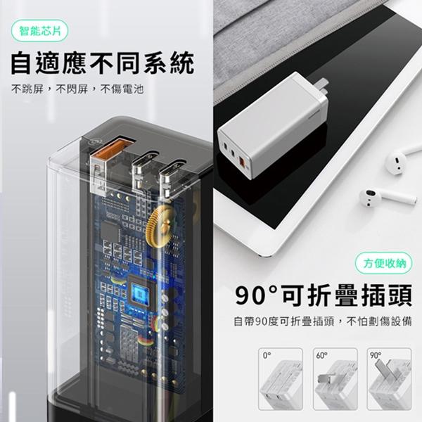 Baseus GaN迷你氮化鎵65W快充(台灣版)+Baseus 鎢金PD20W Type-C to Lightning快充線-200cm 黑色組