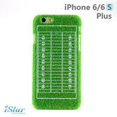 iPhone 6/6s Plus 手機殼 日本 獨家代理 草地/草皮/運動場/橄欖球 硬殼 5.5吋 Shibaful -橄欖球運動場