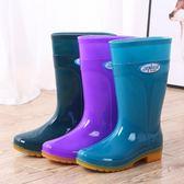 中筒雨鞋男短筒水鞋女膠鞋廚房防水防滑高筒雨靴男女工作鞋牛筋底 ☸mousika