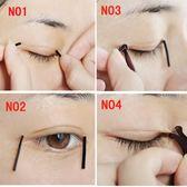 自然隱形雙眼皮貼雙眼皮纖維條線雙眼皮線美目貼120條膠條【蘇迪蔓】