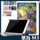 HUAWEI MediaPad M3 彩...