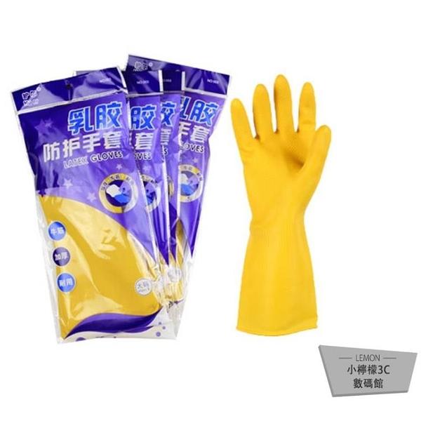 加厚牛筋乳膠手套洗衣洗碗廚房家務橡膠皮手套【小檸檬3C】