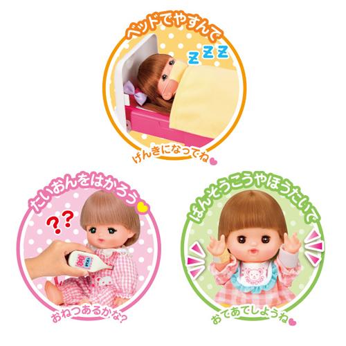 《 日本小美樂 》兔子救護車2019╭★ JOYBUS玩具百貨