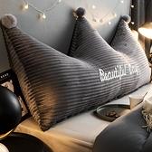 皇冠北歐風床上靠枕床頭軟包雙人沙發客廳靠墊宿舍寢室抱枕大靠背 夏日新品8折