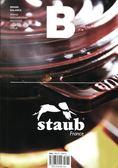 Magazine B : staub 第7期