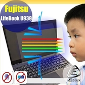 ® Ezstick FUJITSU Lifebook U939 防藍光螢幕貼 抗藍光 (可選鏡面或霧面)