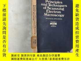 二手書博民逛書店Principles罕見and Techniques of Sc