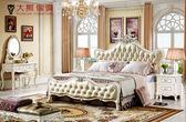 【大熊傢俱】QY 8802 歐式皮床 皮床 床台 雕花描銀 雙人床 宮廷風 美式古典 實木床