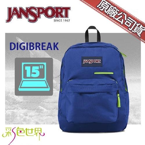 JANSPORT後背包15吋筆電包 風暴藍 41550-5CS 彩色世界